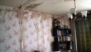 Оценка ущерба после залива квартиры фото